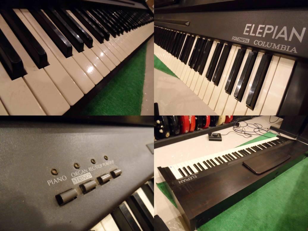 Piano Columbia EP-100 T